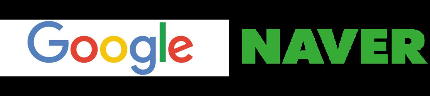 구글네이버 로고